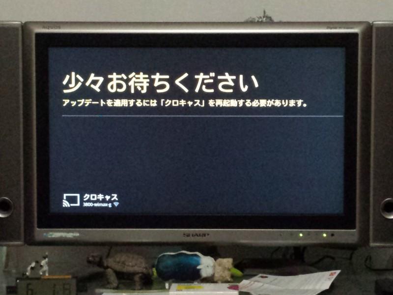 2014-06-01 00.52.54